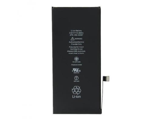 Аккумулятор для iPhone 8 Plus 2691mAh