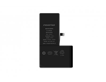 Аккумулятор для iPhone X Pisen
