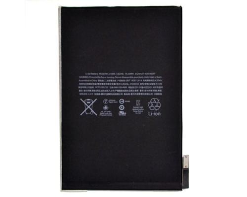 Аккумулятор для Apple iPad Mini 4 5124mAh