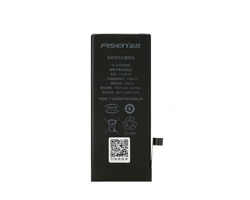 Аккумулятор для iPhone 8 Pisen