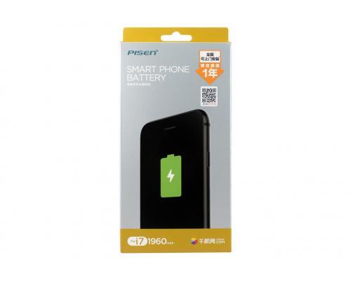 Аккумулятор для Apple iPhone 5C/5S Pisen