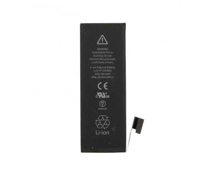 Аккумулятор для iPhone 5 1440mAh