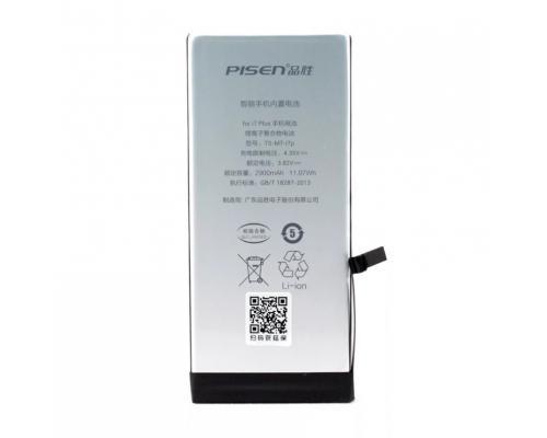 Аккумулятор для iPhone 7 Plus Pisen 2900mAh