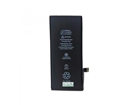 Аккумулятор для iPhone 8 1821mAh