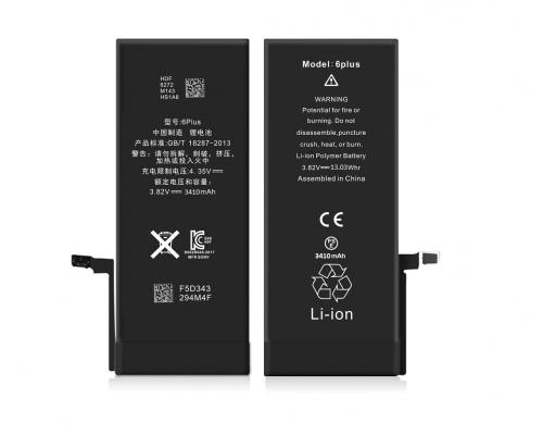 Аккумулятор для iPhone 6 Plus усиленный 3410mAh