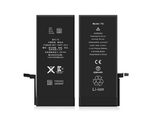 Аккумулятор для iPhone 7 усиленный 2200mAh