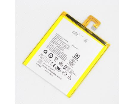Аккумулятор для Lenovo S5000/A3500/Tab 2 A7-20/Tab 2 A7-30/Tab 3 7 730X L13D1P31 3550mAh