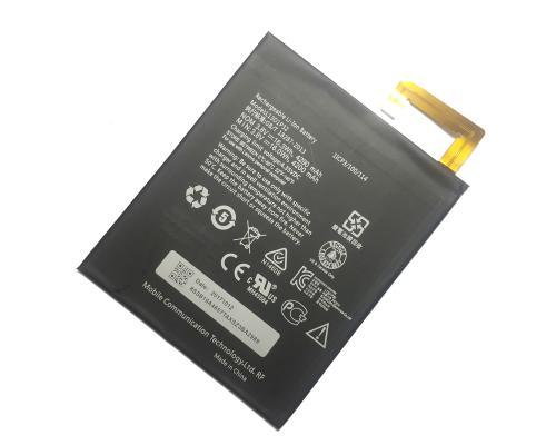 Аккумулятор для Lenovo A5500/A8-50/Tab 2 L13D1P32 4290mAh