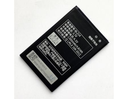 Аккумулятор для Lenovo A316i/A208T/A269i/A300T BL214 1300mAh
