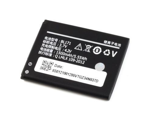 Аккумулятор для Lenovo A390/A319/A60/A65 BL171 1500mAh