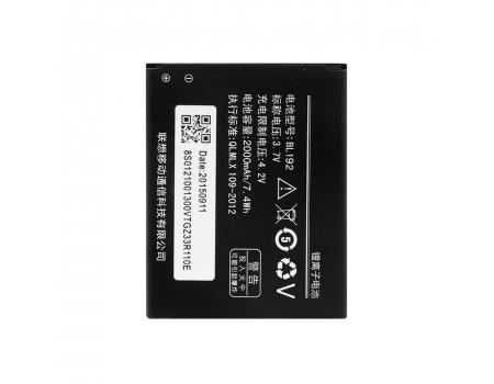 Аккумулятор для Lenovo A328/A750/A590/A680/A526 BL192 2000mAh