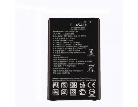 Аккумулятор для LG K410/K10/K10 LTE/K430DS BL-45A/BL-45A1H 2300mAh