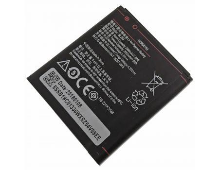 Аккумулятор для Lenovo A2010/A1000/A1010/A2016 BL253 2000mAh