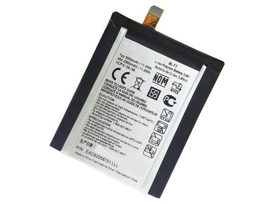 Аккумулятор для LG G2 D802 BL-T7 3000mAh