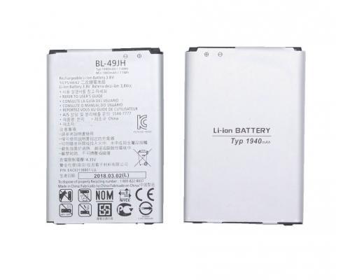Аккумулятор для LG K4 LTE/K3 LTE BL-49JH 1940mAh