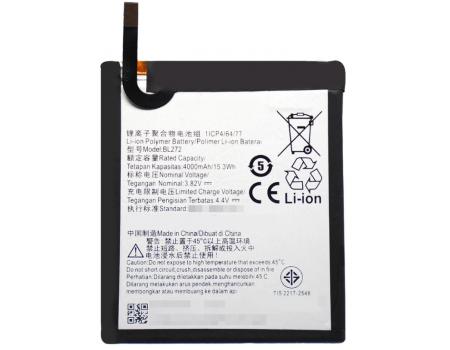 Аккумулятор для Lenovo K6 Power BL272 4000mAh