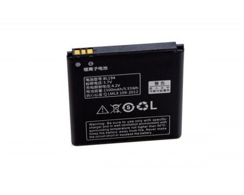 Аккумулятор для Lenovo A520/A780/A690/A660/A668T BL194 1500mAh
