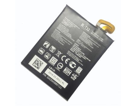 Аккумулятор для LG G6 BL-T32 3300mAh