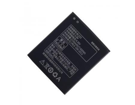 Аккумулятор для Lenovo S580 BL225 2150mAh