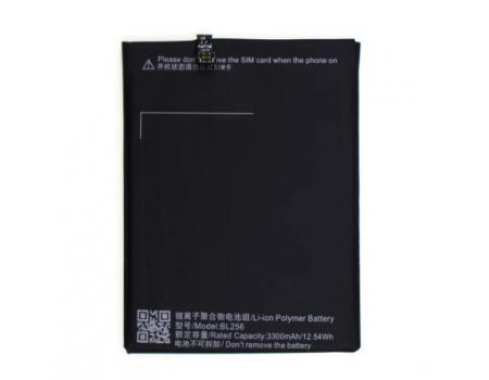 Аккумулятор для Lenovo A7010 BL256 3300mAh