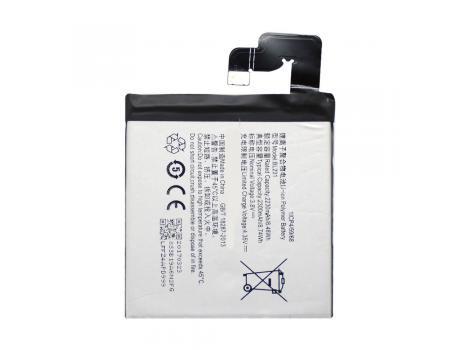 Аккумулятор для Lenovo Vibe X2/Sisley S90 BL231 2230mAh