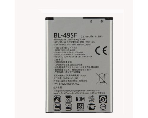 Аккумулятор для LG G4s H736 BL-49SF 2210mAh