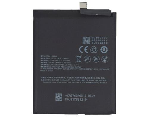 Аккумулятор для Meizu 16 BA882 3000mAh
