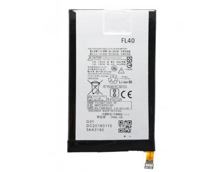 Аккумулятор для Motorola X Play FL40 3425mAh