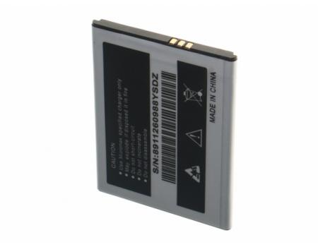 Аккумулятор для Micromax Bolt D320 1600mAh
