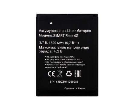 Аккумулятор для МТС Smart Race 4G 1800mAh