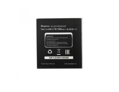 Аккумулятор для МТС Smart Sprint 4G 1800mAh