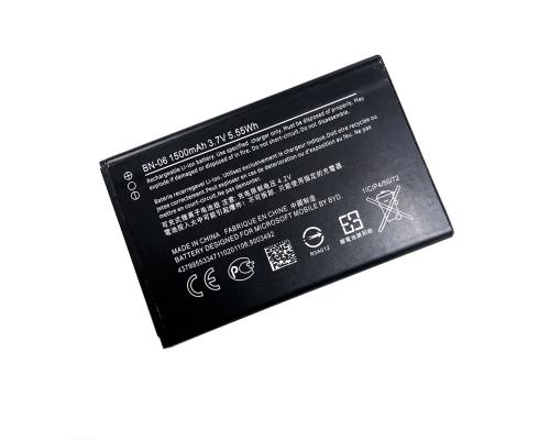 Аккумулятор для Microsoft 430 BN-06 1500mAh