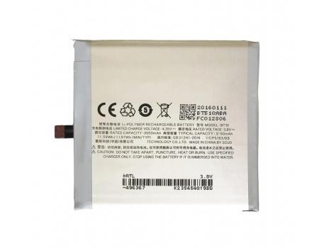Аккумулятор для Meizu MX5 BT51 3150mAh