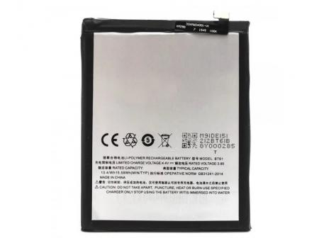 Аккумулятор для Meizu M3 Note 32Gb/M681H BT61 4050mAh