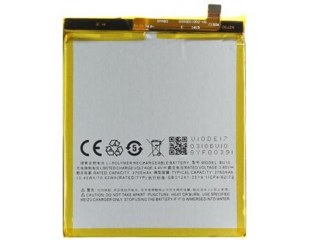 Аккумулятор для Meizu U10 BU10 2760mAh