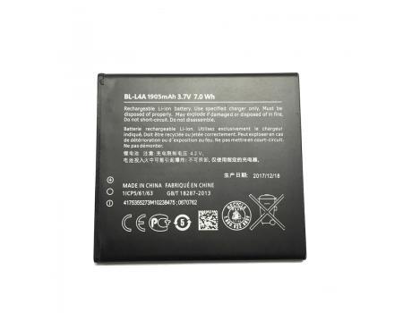 Аккумулятор для Microsoft 535 Dual/540 Dual/830 BL-L4A/BV-L4A 1905mAh