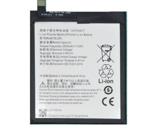 Аккумулятор для Motorola Moto M BL265 3000mAh