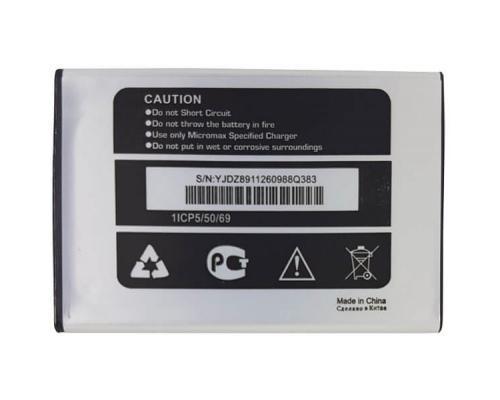 Аккумулятор для Micromax Bolt Q383 1800mAh
