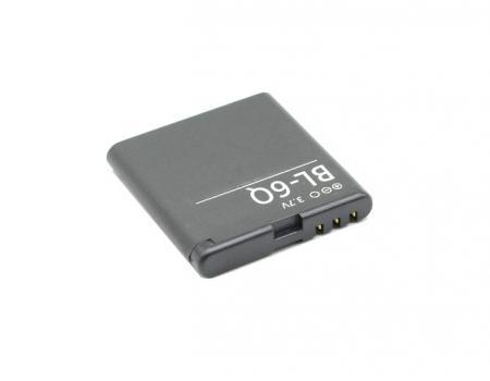 Аккумулятор для Nokia 6700C BL-6Q