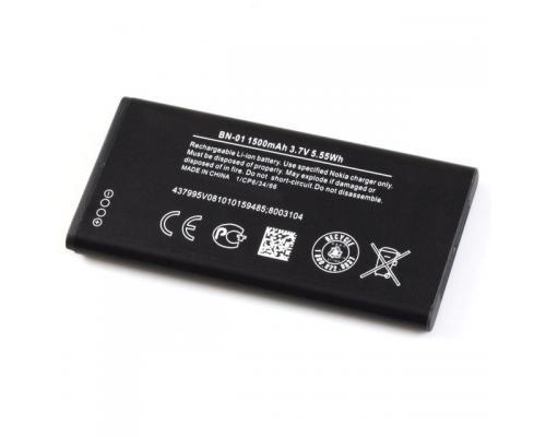 Аккумулятор для Nokia X Dual BN-01