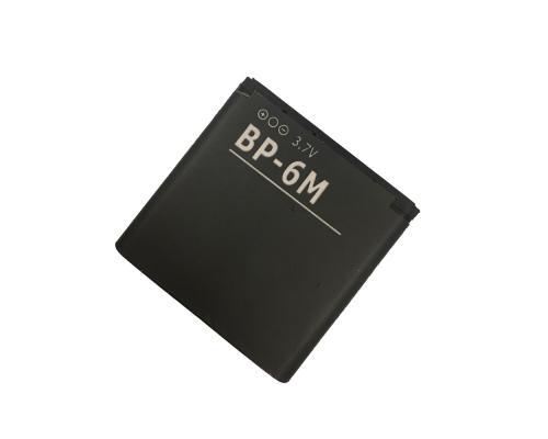 Аккумулятор для Nokia 3250/6233/6280/9300/N73/N77 BP-6M