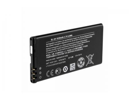 Аккумулятор для Nokia 630/630 Dual BL-5H