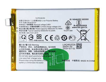 Аккумулятор для Vivo Y12/Y17 B-G7 5000mAh