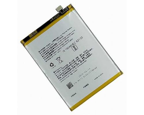 Аккумулятор для Oppo A3s/A5/A5s/AX7 BLP673 4230mAh