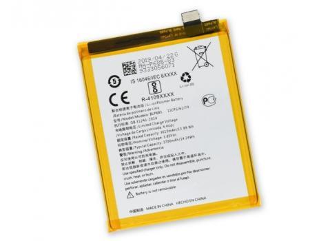 Аккумулятор для OnePlus 6T/7 BLP685 3700mAh