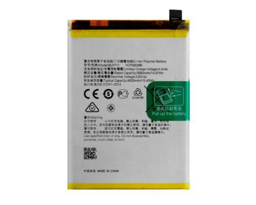 Аккумулятор для Oppo A1K/Realme C2 BLP711 4000mAh