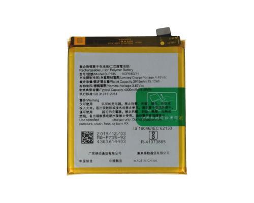 Аккумулятор для Oppo Reno 2 BLP735 4000mAh