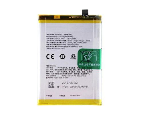Аккумулятор для Oppo A5 2020/A9 2020 BLP727 5000mAh