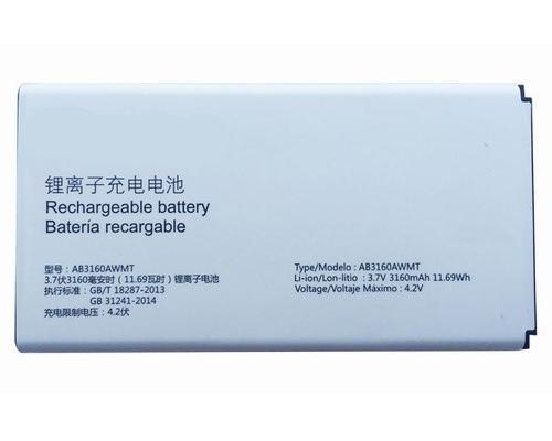 Аккумулятор для Philips E570 AB3160AWMT 3160mAh