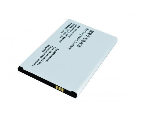 Аккумулятор для Philips V387 AB4400AWMC 4400mAh